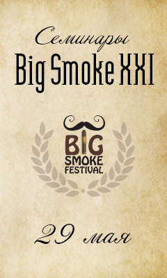 Big Smoke XXI