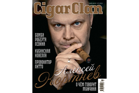 Cover CigarClan 05
